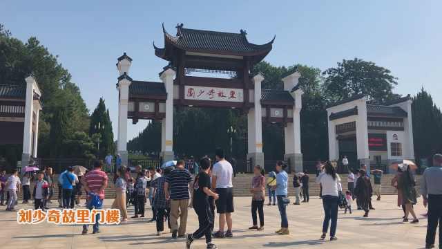 2018年国庆  花明楼景区实录