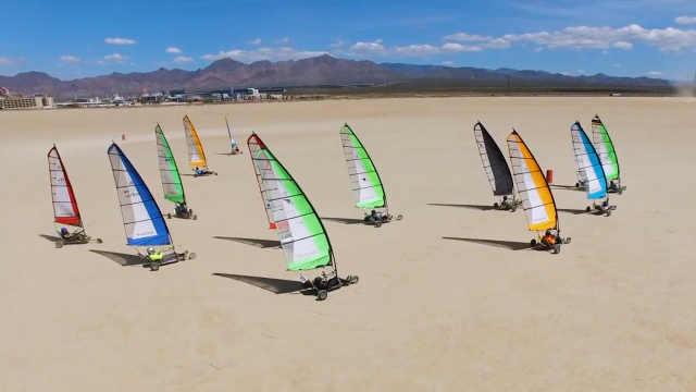陆地风帆车让你在陆地上也能玩帆船