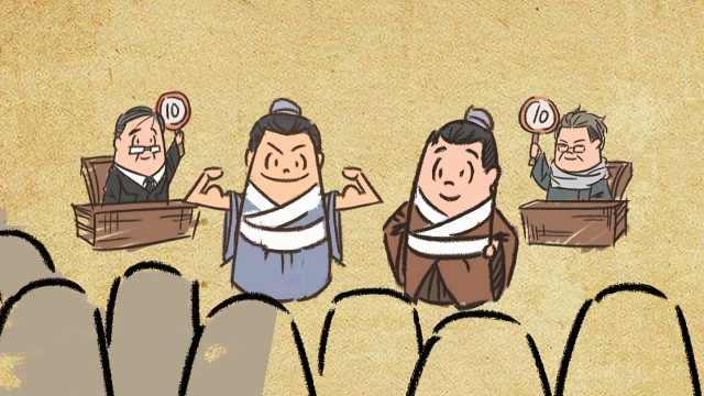 古代辩论赛:庄子与惠子游于濠梁