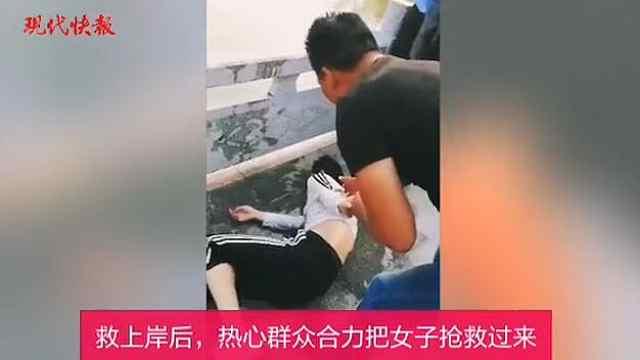 女子跳河自杀,57岁老民警下水救人