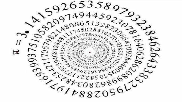 如果圆周率算尽这个世界会怎么样?