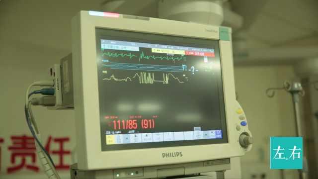 心脏骤停者最佳抢救时间只有4分钟
