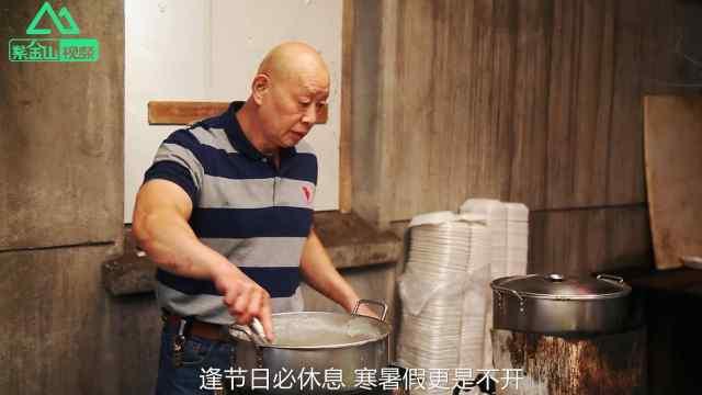 """这家网红""""大叔水饺""""深藏校园14年"""