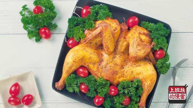 皮脆肉嫩的烤鸡,教你两步搞定!