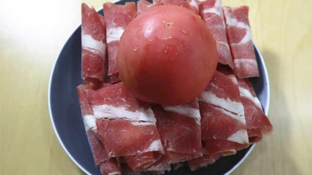 最近超火的西红柿肥牛新做法