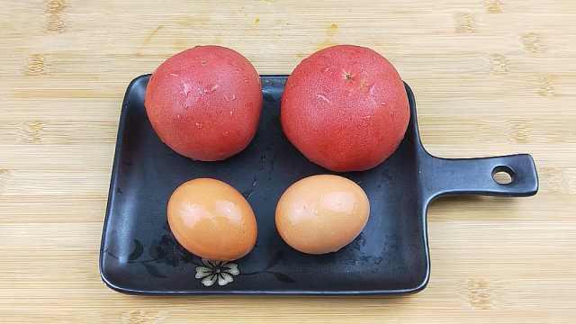 2个鸡蛋,2个西红柿,这样做超好吃