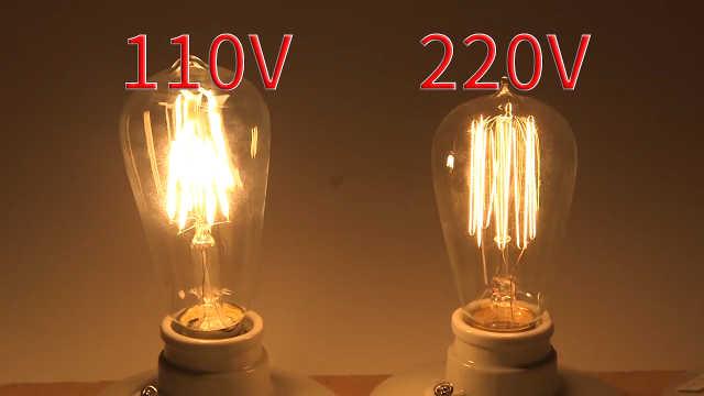 为什么中国电压220V,美国只有110V