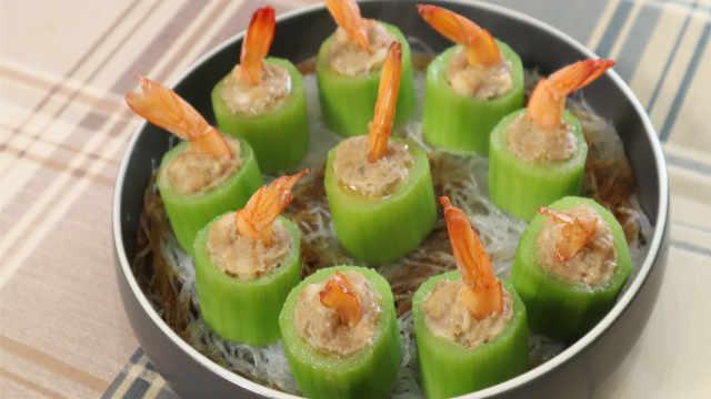 教你特色丝瓜酿虾,营养又健康