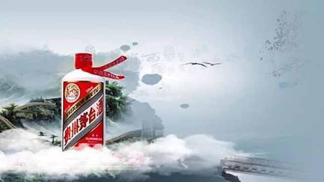 贵州茅台前三季度净利247亿