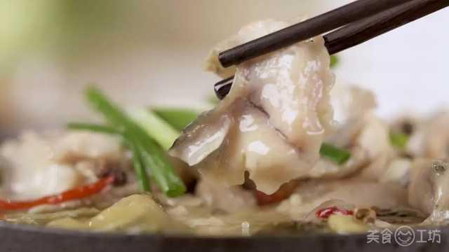 酸菜鱼好吃秘诀,不止片鱼这么简单
