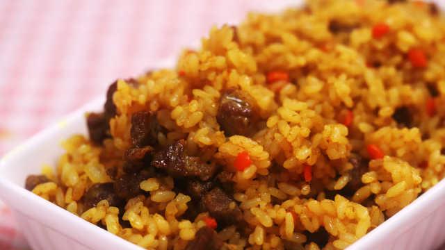 咖喱牛肉炒饭,一口一口超满足!