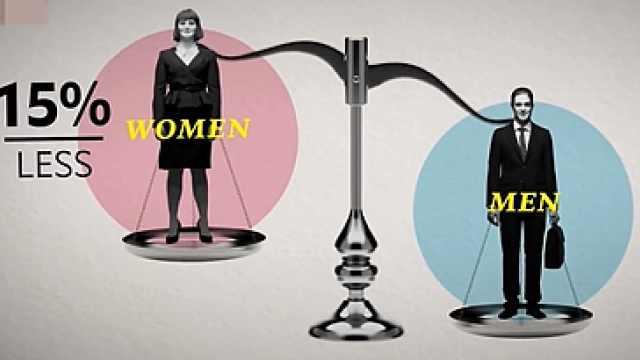 揭秘!为什么女性的薪水要比男性少