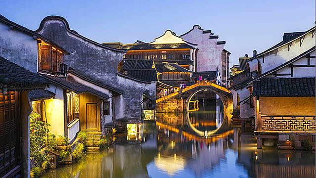 """乌镇:千年水乡 """"网罗""""未来"""