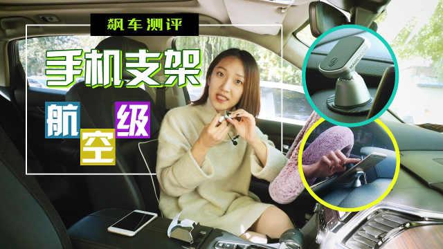女司机开车必备神器,小招妹亲测