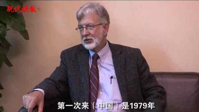 周锡瑞:从家史到20世纪中国