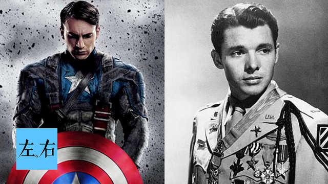 漫威超级英雄美国队长原型