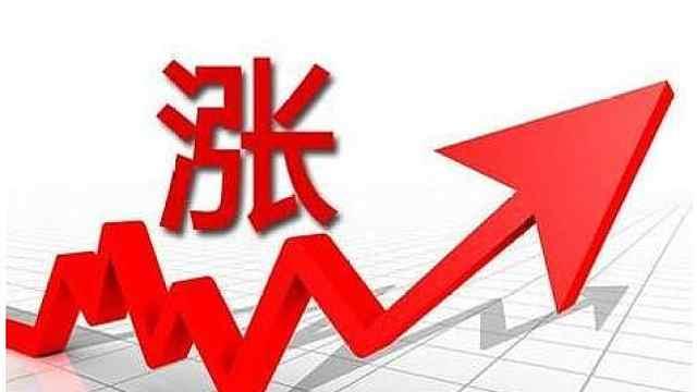市场趋暖,432只股票连三天上涨
