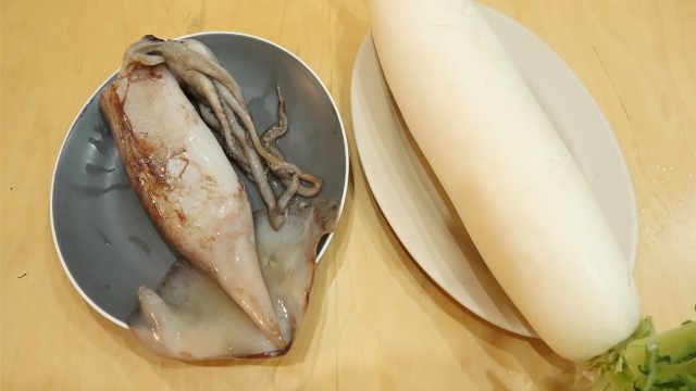 教你萝卜和鱿鱼的特色做法,真好吃