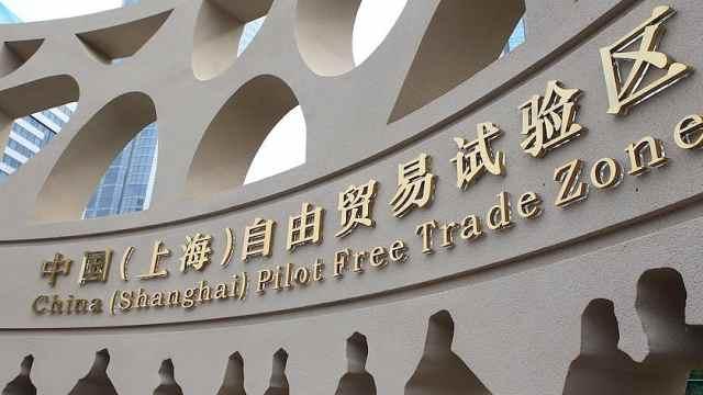 """上海""""自贸区速度""""可能超预期"""