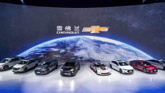 2018广州国际车展 雪佛兰展台