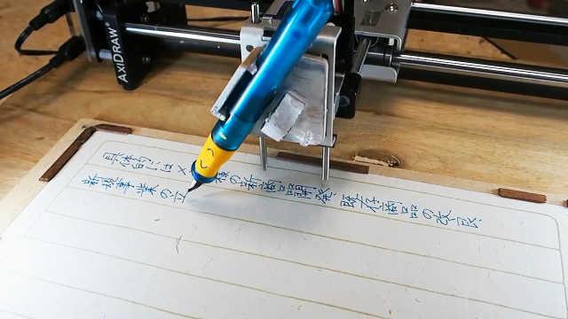 机器人替你写字,还能模仿你的字迹