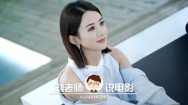 赵丽颖新剧,霸道总裁上演土味商战