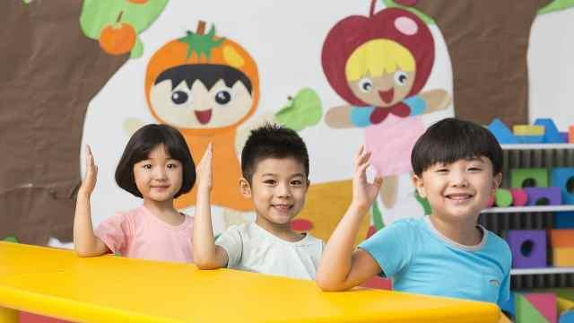 幼儿园的学费要便宜了!
