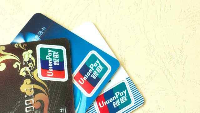 不设密码的信用卡更安全吗?