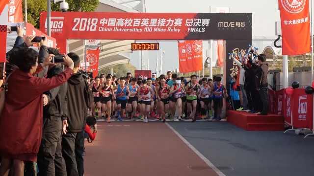 清华获高校百英里接力赛年度总冠军