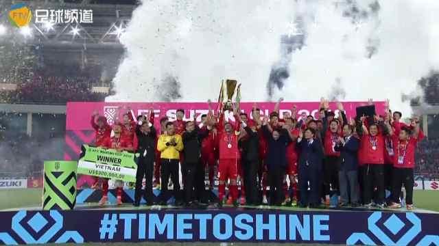 2018年铃木杯落幕,越南队夺冠