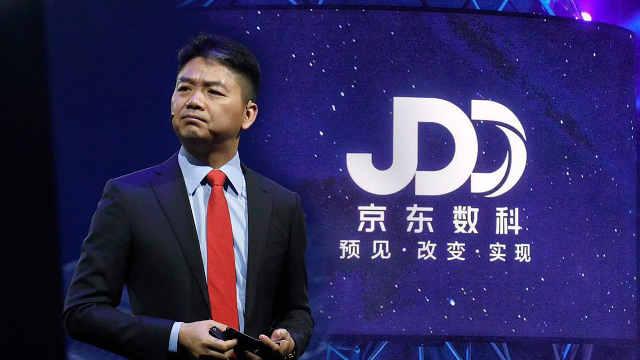 刘强东降为二大股东,股价有影响?