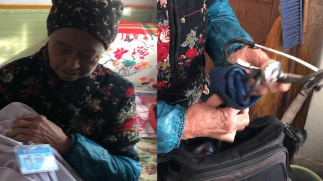 女村医自学成才,为村民看病45年