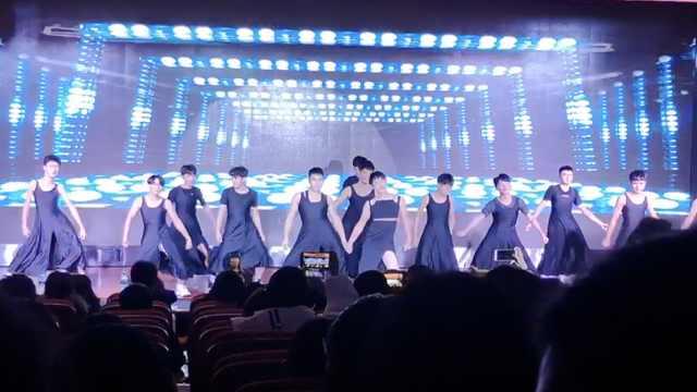13名男生穿黑裙跳舞,男生:放得很开