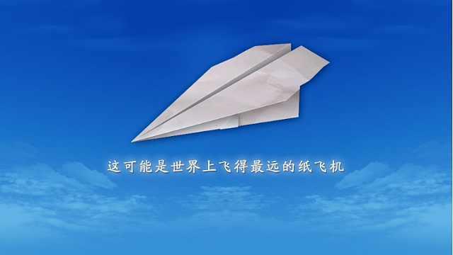 中国品牌40年,在飞翔中抵近梦想