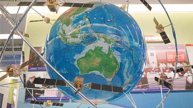 改革开放40年:北斗卫星导航系统