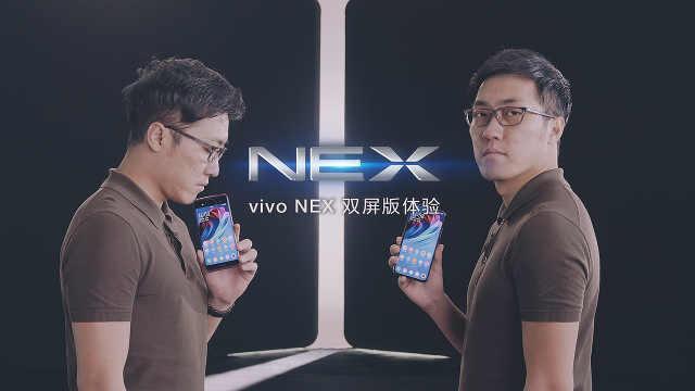 星环双面屏,vivoNEX双屏版体验 下