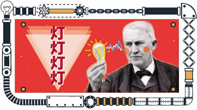 为了追寻光明,人类做了哪些努力?