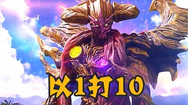 奥特曼:能够以1敌10的神秘怪兽