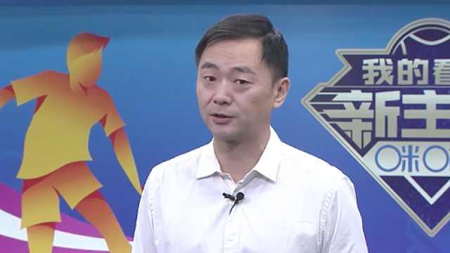 预言:亚洲杯巅峰之战——中韩大战