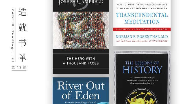 2018年比尔盖茨最喜爱的五本书