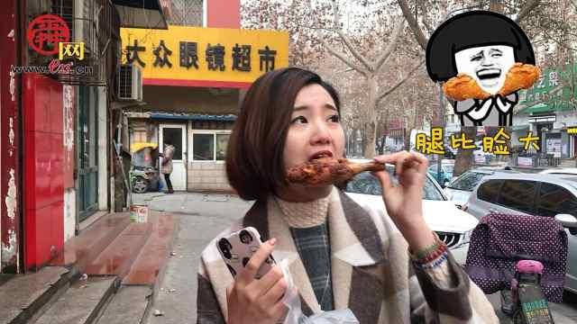 嗨吃济南——雨雨炸鸡、老杨爆米花