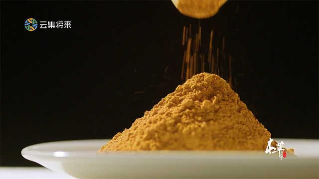 神奇的蜕变:矿石竟能转化为中药