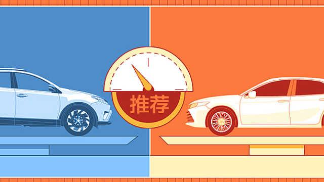 人生第一辆车买轿车还是SUV?