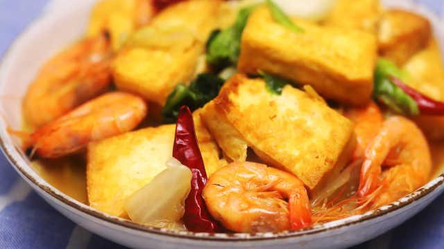 白菜大虾炖豆腐,吃到一锅鲜香!