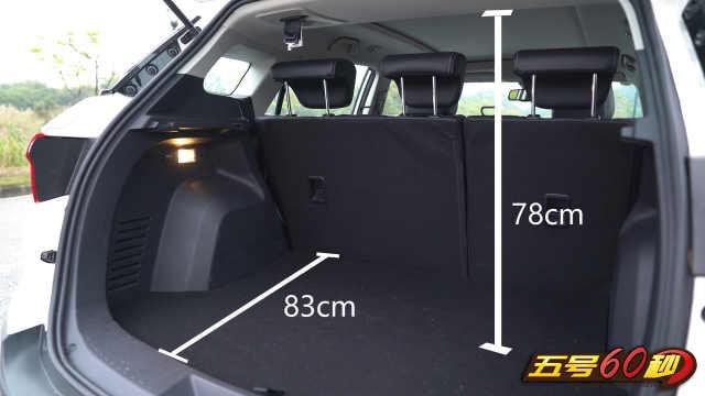 领界的后备箱空间表现如何?