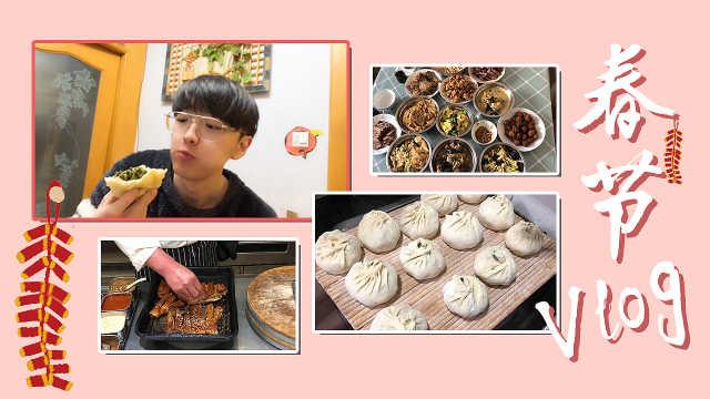 春节vlog之吃遍山东美食