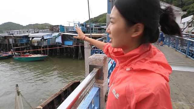 香港大澳渔村,原汁原味的渔村