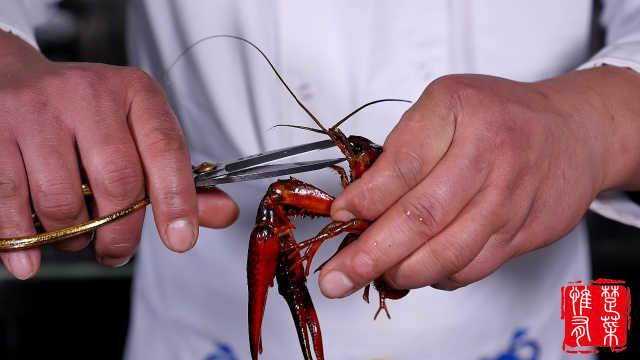 巴厘龙虾厨师长张亮教你剪虾腌虾