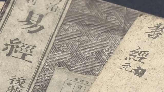 安倍曾提出新年号最好来自日本古籍