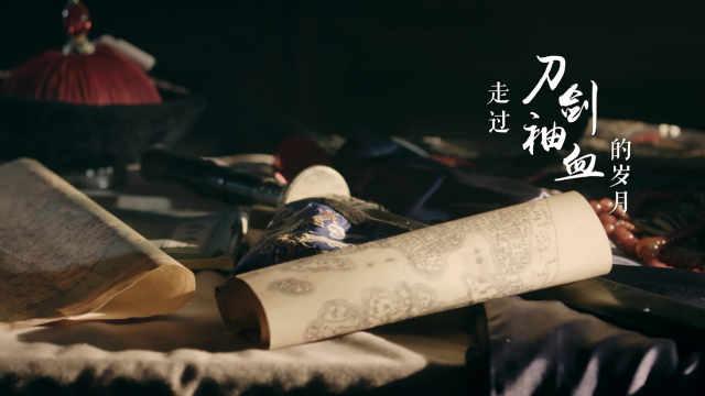 大型人文纪录片《紫蓬山》文脉篇